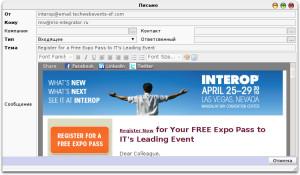 Email в IRIS CRM