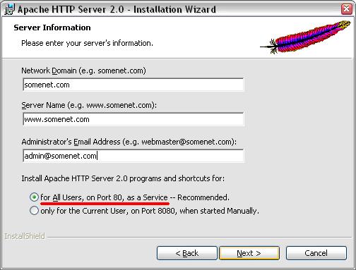 Установка Apache, сервер и домен