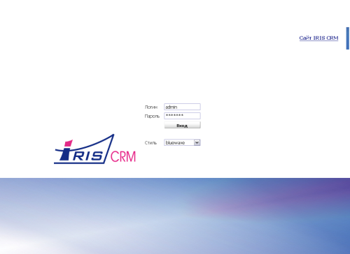 Установка Iris CRM