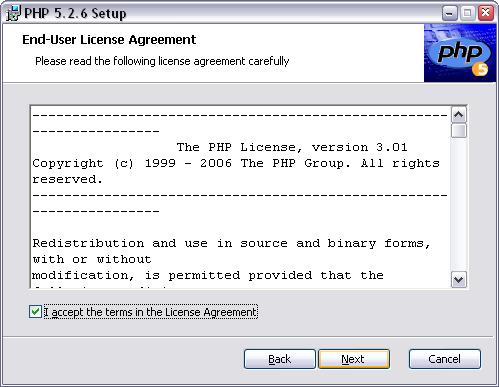 Установка PHP, лицензия