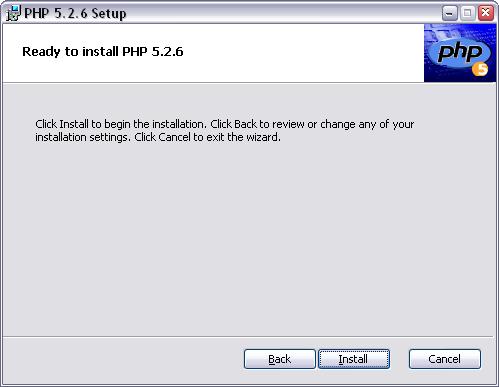 Установка PHP, готовность