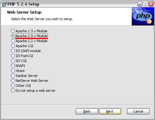 Установка PHP, выбор веб сервера