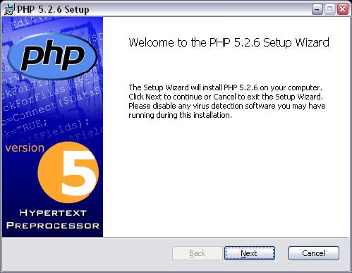 Установка PHP, приветствие