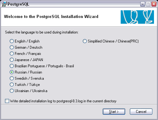 Установка PostgreSQL, выбор языка